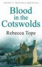 Blood in the Cotswold