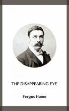 The Disappearing Eye
